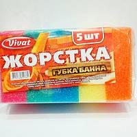 Мочалка банная Жорстка, упаковка 5шт., фото 1