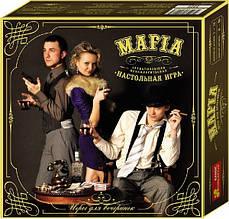 Настільна гра Мафія