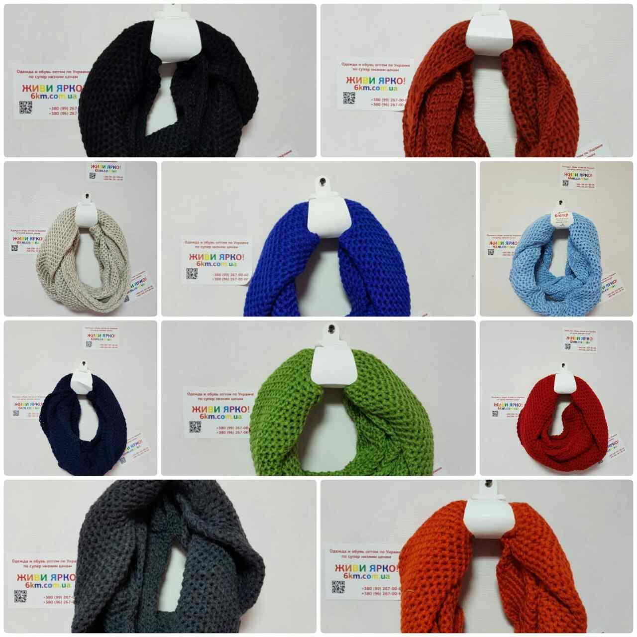 e65e5c0ae466e5 Женский зимний шарф-хомут в ассортимнете от 5 шт.Все цвета в наличии! На  ваш выбор!