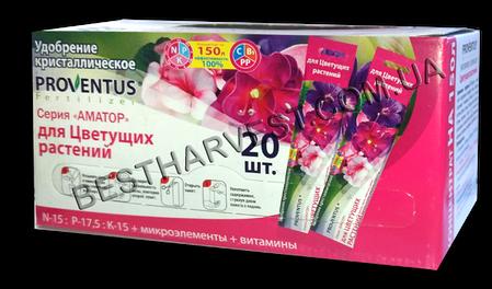 Удобрение для цветущих растений 100 г «Провентус», фото 2