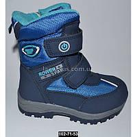 Зимние термо ботинки для мальчика, мембрана, 27-32 размер
