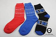 Теплые вязаные носочки,носки с орнаментом, носки с вышивкой
