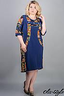 Платье Мэлоди (цветной)
