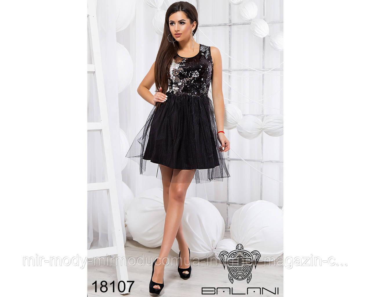Стильное платье  - 18107