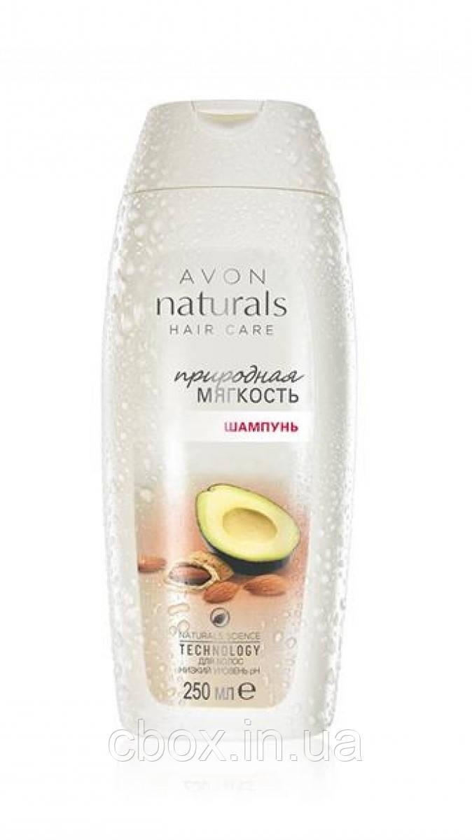 """Шампунь для волос """"Природная мягкость. Авокадо и миндаль"""", Avon Naturals, Эйвон, 250 мл, 87707"""