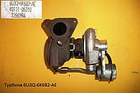 Турбина 6U3Q-6K682-AE 2,2л Пежо Боксер Peugeot Boxer 2.2 HDI c 2006 г. в.