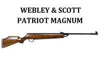 Пневматическая винтовка Webley Patriot Magnum, фото 1