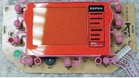 Плата управления для мультиварки RMC-M4502