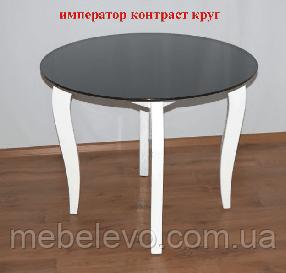 Стол дерево + стекло Император Круг Контраст 750х900х900мм    Sentenzo