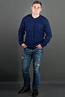 Мужской свитер Архимед (синий)