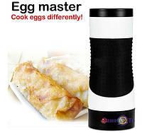 Яйцеварка Egg master Егг Майстер, 1000646, апарат для приготування яєць і омлету, страви з яєць, яйцеварка без шкаралупи, омлетниця, купити яйцеварку
