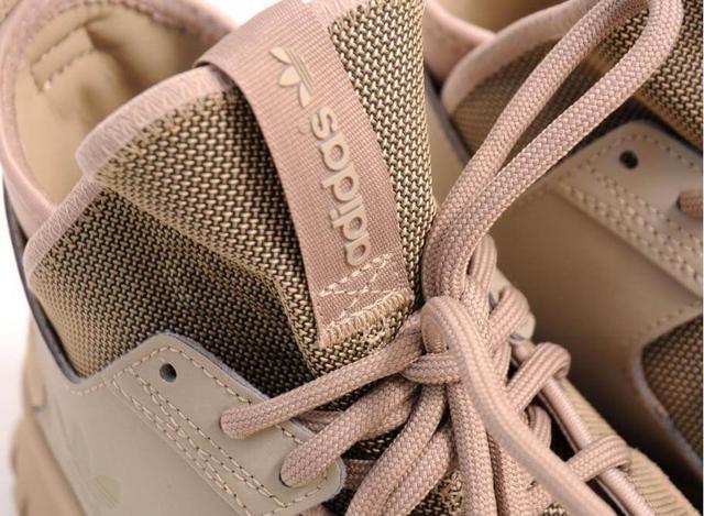 Adidas Originals Tubular X Hemp
