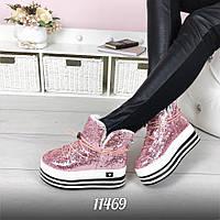 Ботиночки зимние розоввве  зима  на шуровке Хит продаж супер цена с 35 по 40 в наличии