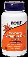Витамин Д-3 повышенной дозировки / NOW - Vitamin D-3 1000 IU (180 softgels)