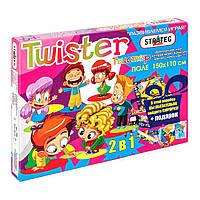 Игровой набор Strateg Игра Твистер(11256)