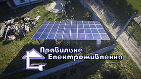 Сонячні електростанції 10 кВт - 2 шт. в с. Зубра 1