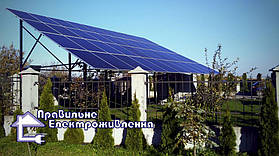 Сонячні електростанції 10 кВт - 2 шт. в с. Зубра 9