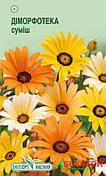"Семена цветов Диморфотека смесь 0,2 г, ""Елітсортнасіння"", Украина"