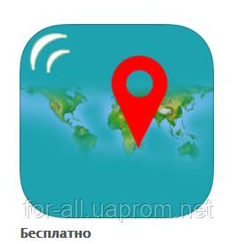 Приложение setracker для детских GPS часов