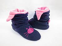 Домашние тапочки «Коты» темно сине - розовые, фото 1