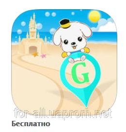 Приложение SeTracker2 для детских GPS часов
