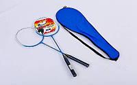 Набор для бадминтона BOSHIKA 209-B (синий)