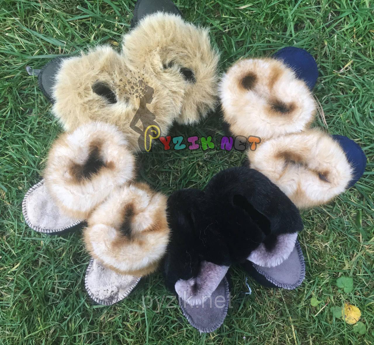Пинетки-валенки детские меховые