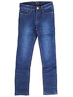 Женские джинсы на флисе Milli, фото 1