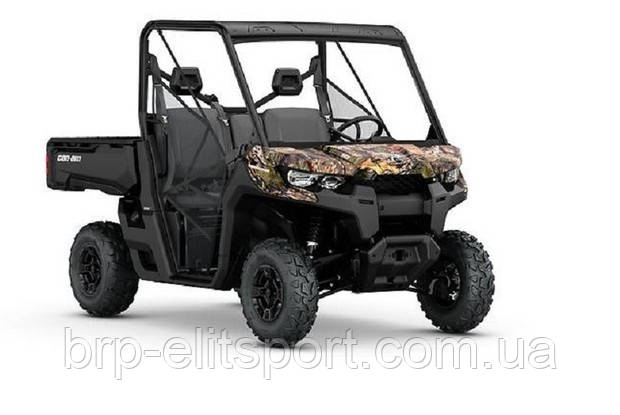 Traxter HD10 XT Breakup Country Camo