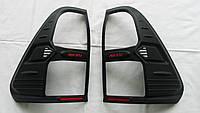 Toyota Hilux Revo 2014 накладки черные на задние фонари