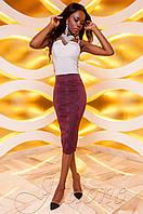 Женская юбка-карандаш Лурдес марсала Jadone Fashion 42-48 размеры