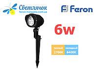 Грунтовый светильник Feron 6w SP4122
