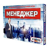 Менеджер, Strateg (355)