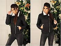 Женская утепленная куртка с мехом на воротнике
