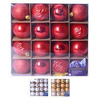 Новогодние ёлочные игрушки  (Цена указана за 3 коробки)