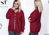 Очень теплый и мягкий свитер-туника