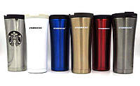 Термокружка Старбакс ( Starbucks ),  нержавеющая сталь, красная, белая, серая, темно-серая, золотая