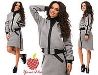Костюм-двойка (Куртка,юбка) арт 2482-425