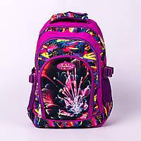 Рюкзак школьный для девочек Edison Сиреневый (Dana 1106)