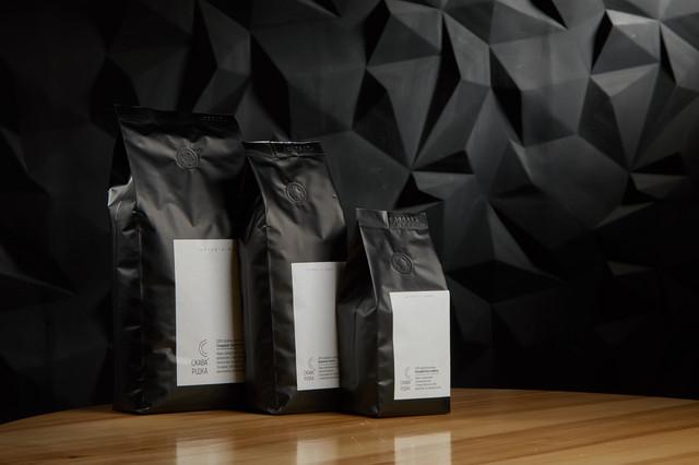 Кава в зернах Гондурас Високогірний