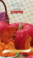 """Семена  тыквы Конфетка, среднеспелый 10 шт, """" Елiтсортнасiння"""", Украина, серія """"З любов`ю"""""""