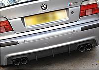 Диффузор (юбка) задний для BMW E39 M5 с ребрами