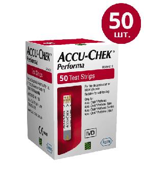 Акция!Accu Chek Performa Тест полоски Акку чек перформа(50 шт)  29.02.2020 г.