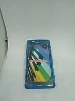 Sony Z3 compact Чехол противоударный голубой с чёрной вставкой