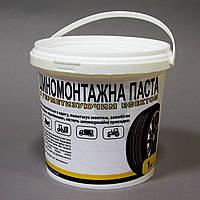 Шиномонтажная паста белая, 1кг