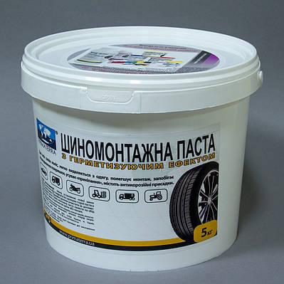 Шиномонтажная паста белая, 5кг