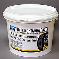 Шиномонтажная паста белая, 10кг