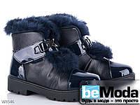 Очень красивые и модные женские ботинки Mengfuna на тракторной подошве с декоративной опушкой синие