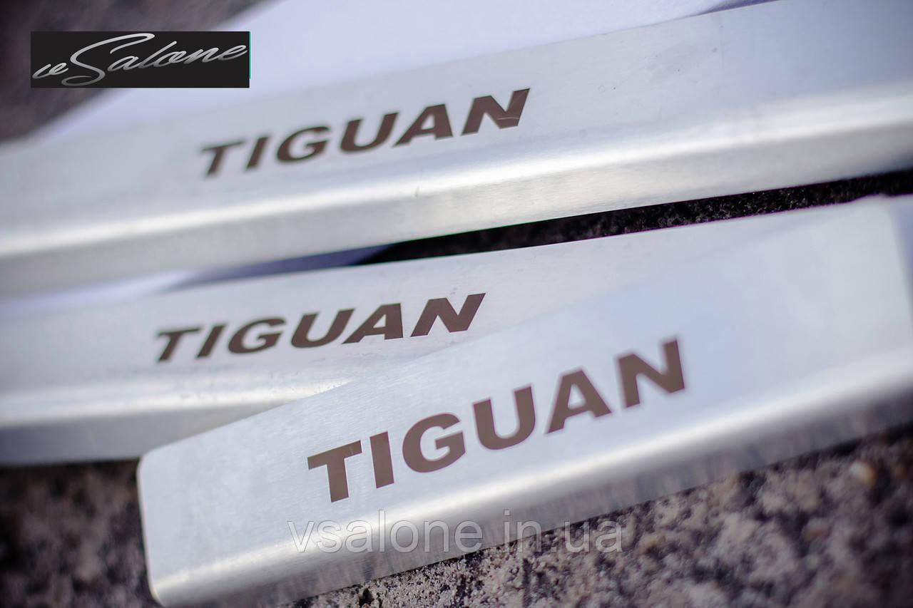 Накладки на пороги для Volkswagen Tiguan II (2015+) Dark