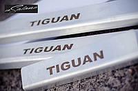 Накладки на пороги для Volkswagen Tiguan II (2015+) Dark, фото 1